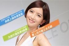 """韩国必妩医院面部轮廓""""FACE OFF®""""新体验!"""