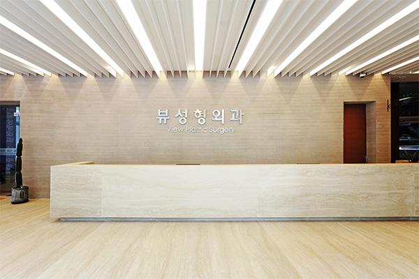 韩国必妩整形医院前台