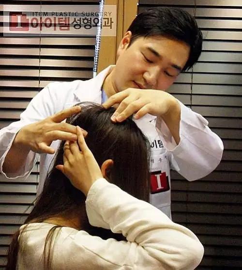 国内不能做后脑勺填充,只有去韩国ITEM医院吗?