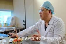 【视频】韩国will整形医院:隆鼻+脂肪填充一起手术简直绝配
