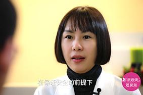 韩国童颜?中心:痘痘的成因及祛除方法