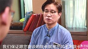 【视频】韩国前十名整形医院,原辰?凭啥不出现换手?
