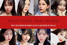 看了几组韩国美迪莹整形的高清案例,风格全是韩系甜美风