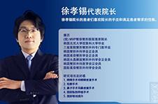 韩国MVP徐孝锡怎么样,小道消息听说医院八成手术都是他来做!