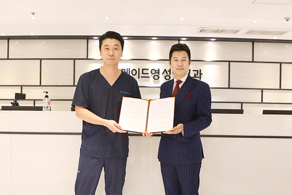 韩国美迪莹整形外科成功签约!