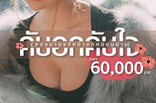 泰国Yanhee医院隆胸出名吗?多组照片展示超全尺寸隆胸案例图!