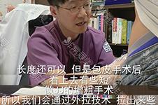 世檀塔男科医院视频(三):和难熬的阴茎勃起比赛说再见!