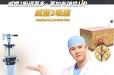 韩国抽脂修复哪家医院好?这几家韩国抽脂好的医院不容错过!