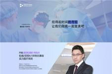 韩国双鄂手术好的医院汇总,全是韩国做双鄂好的院长!