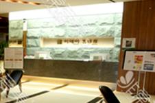 韩国首尔艺德雅整形医院地址导航帖,许多地铁车站都能到!