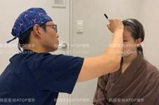 韩国来客和爱她(ATOP)整形外科,哪家更擅长额头缩小?