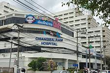清迈ram医院分析:从收费标准到中文翻译你担心的这里解答