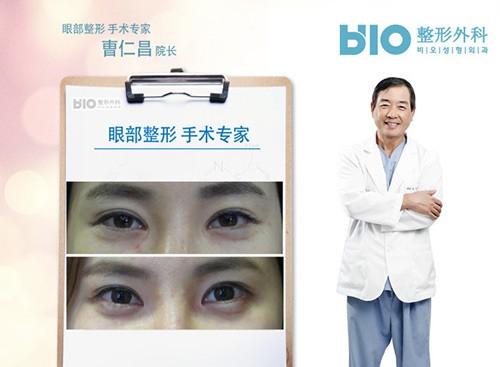 韩国双眼皮出名的医院汇总 排行靠前割双眼皮厉害的都在内