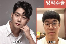 韩国出名的双鄂整形医生是谁?公布韩国人信赖的双鄂医生表!