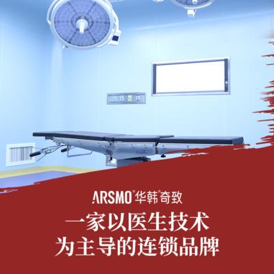 南京华韩奇致美容医院是热玛吉认证机构?做热玛吉全脸价格!