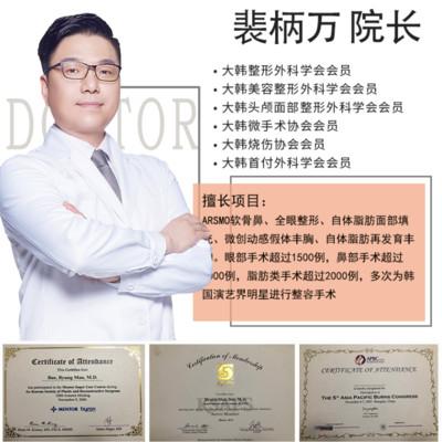 南京华韩奇致裴炳万做假体隆胸要十万+!卖的技术还是啥?