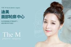 分享韩国迪美整形面部轮廓案例,院长操刀缩小脸效果明显
