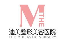 分享近期韩国迪美整形拉皮案例,柳元敏中年女性抗衰福音