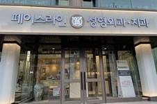韩国整形医院排行前10名单,整友认可效果自然收费还不贵