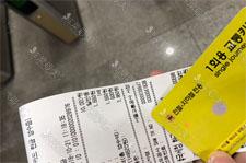 韩国id医院具体地址好不好找?坐什么线路可以从机场到?