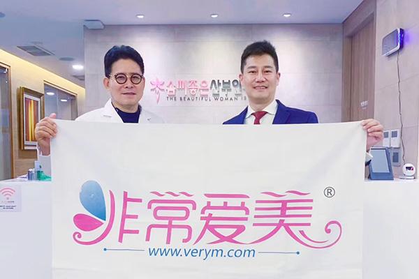 韩国好手艺妇科医院签约!