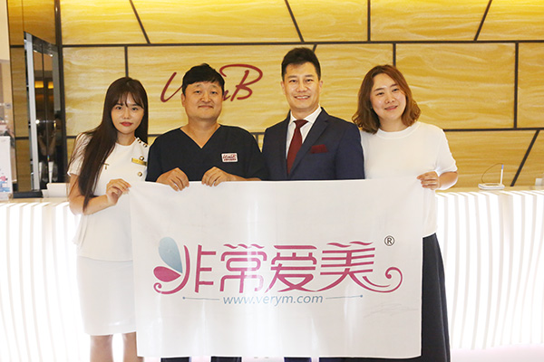 韩国Ucanb整形医院达成战略合作!