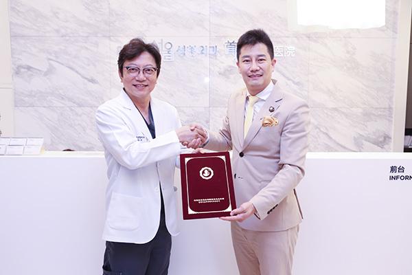 韩国狎鸥亭首尔整形医院签约!