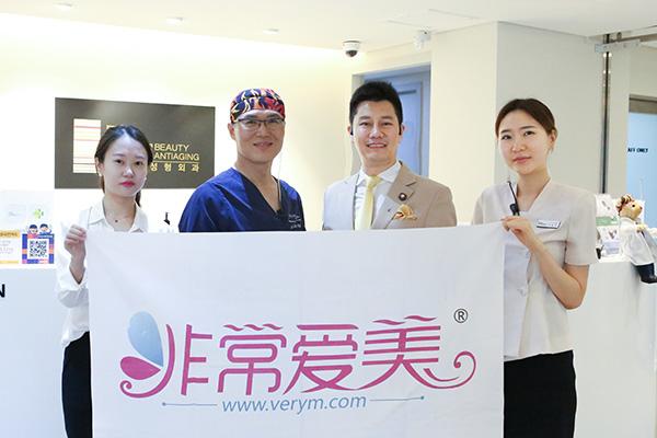 祝贺韩国德莱茵整形医院签约!