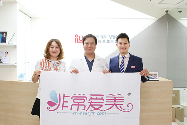 韩国一路美整形医院顺利签约!