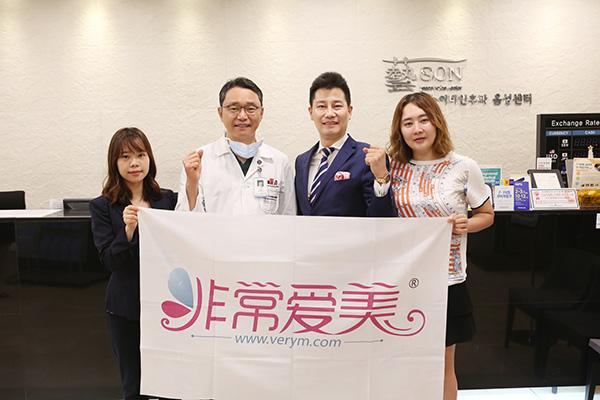 祝贺韩国艺颂嗓音整形医院签约