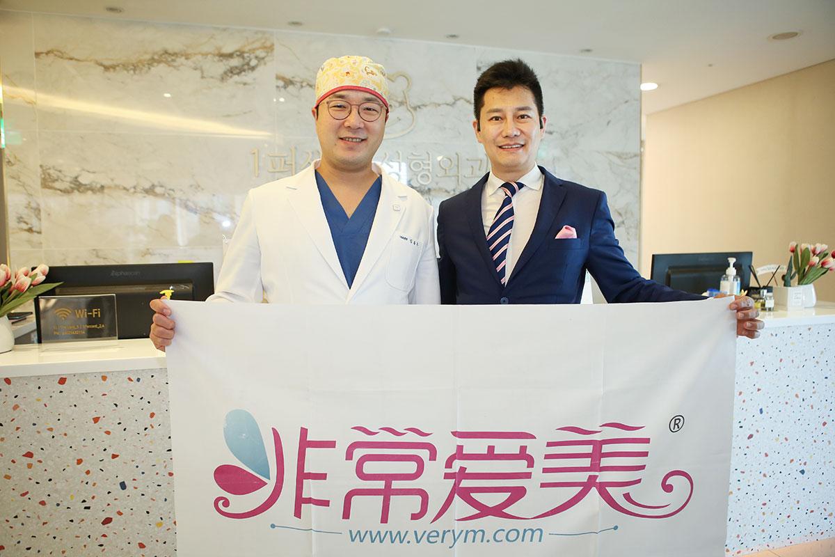 韩国1%整形外科签约成功!