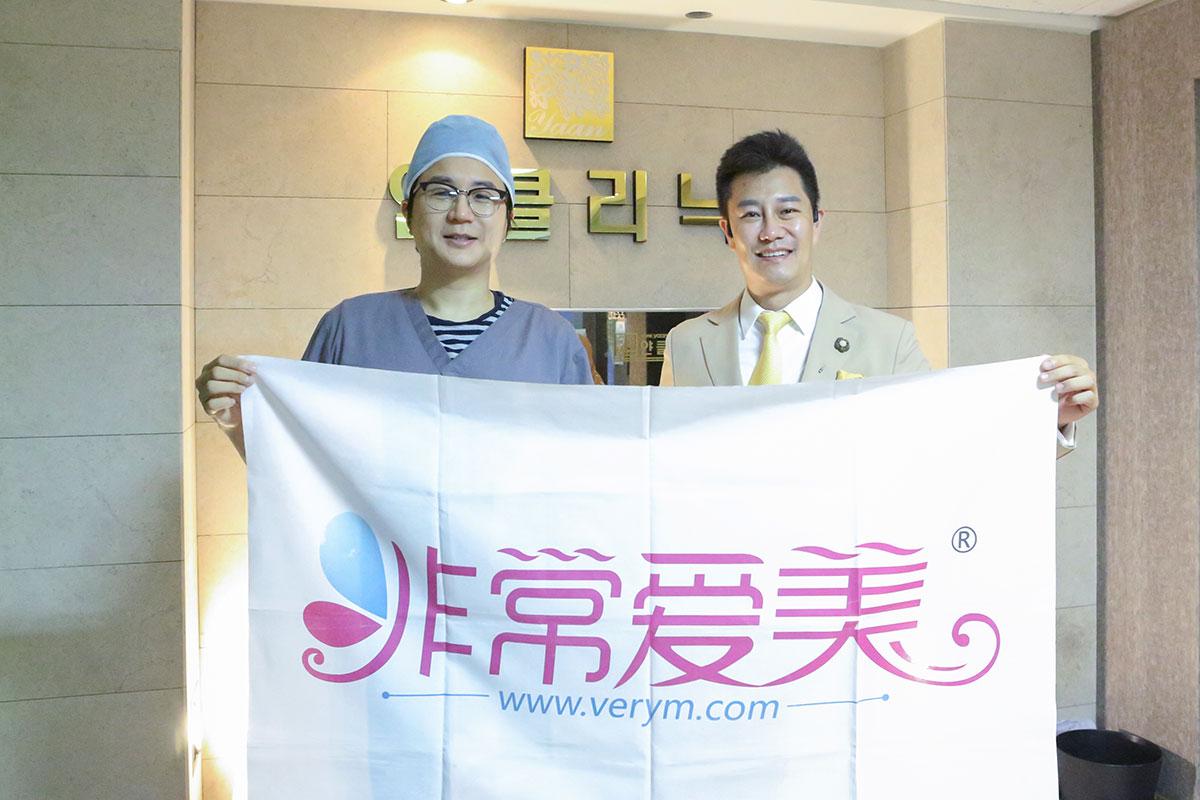 韩国Yaan微整形外科顺利签约入驻!