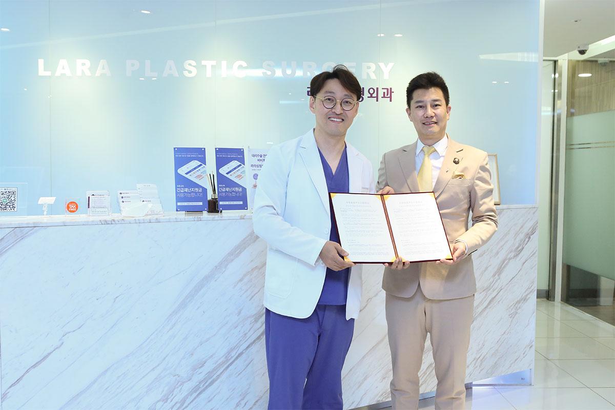 恭喜韩国乐日整形外科签约!
