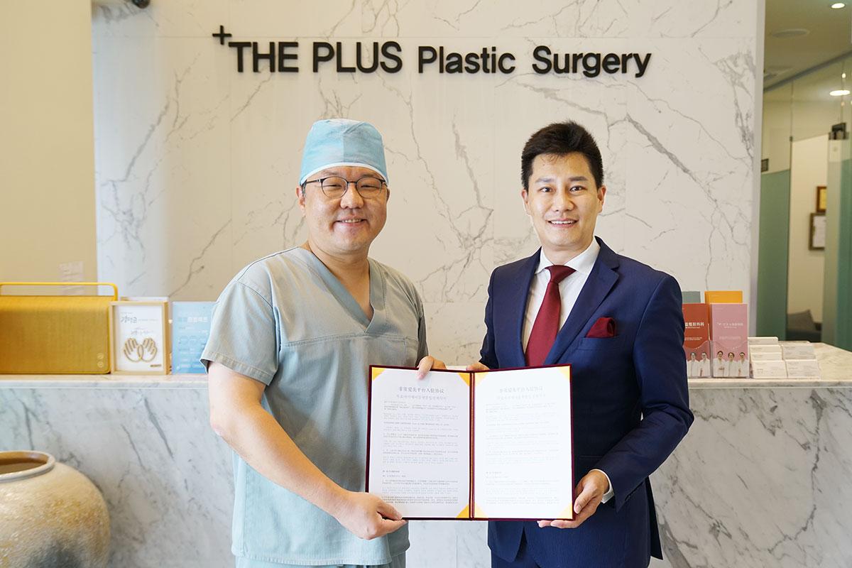 恭喜韩国德嘉整形医院签约!
