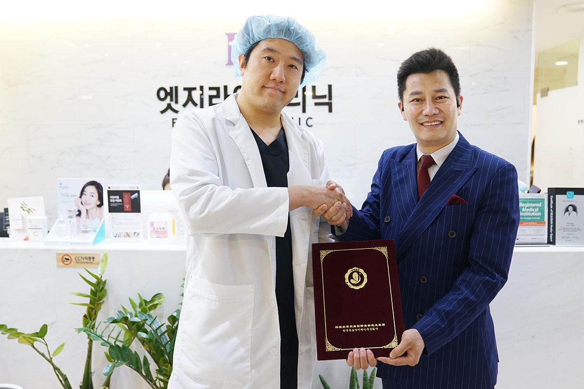 韩国EDGELine整形外科成功签约!