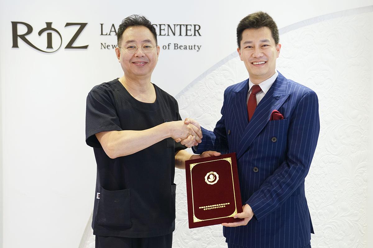 祝贺韩国丽姿女性激光医院签约!