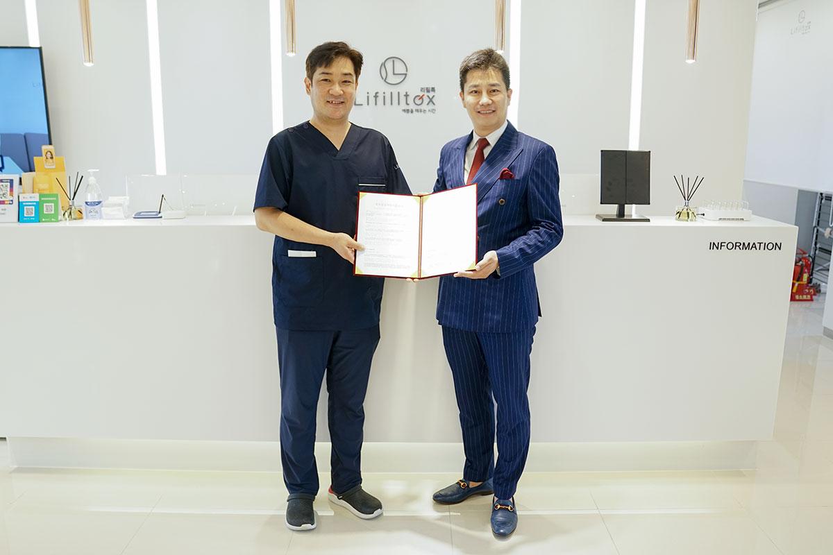 韩国丽菲尔特Lifilltox整形外科签约!