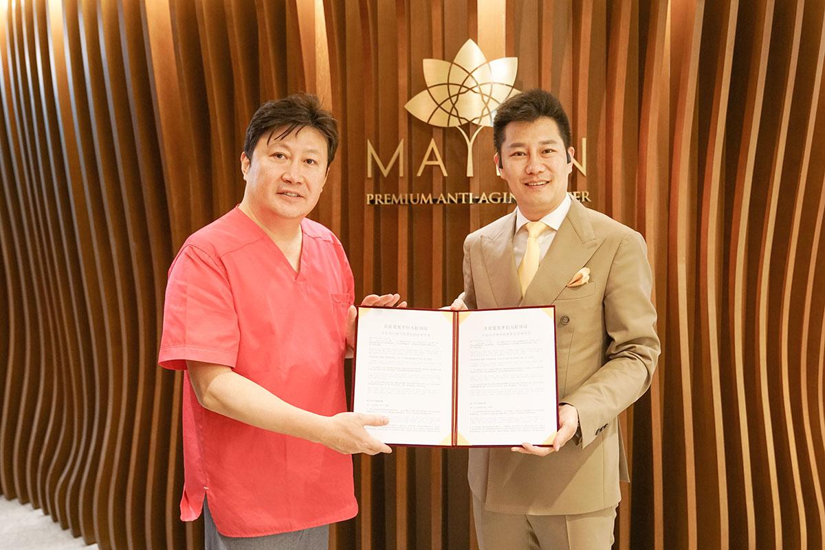 祝贺韩国明星皮肤科媄潾医院签约!