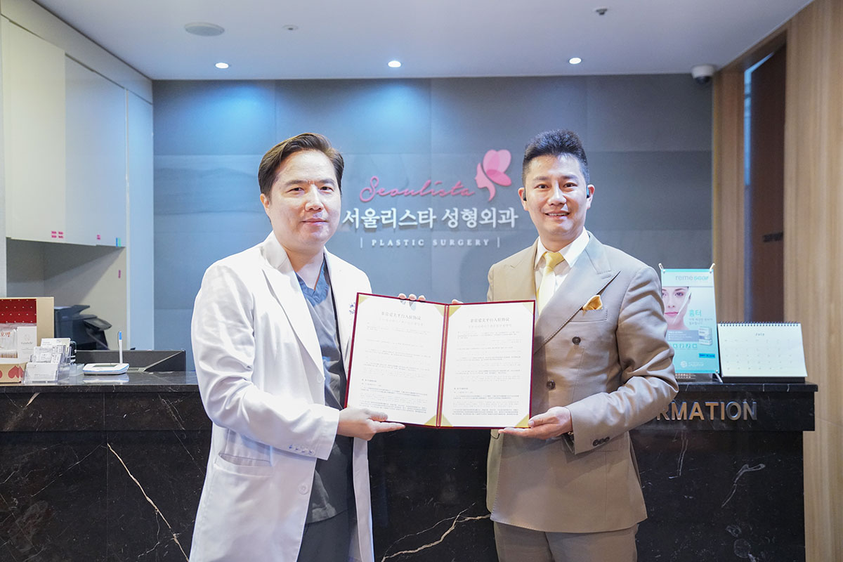 韩国丽丝塔整形医院顺利签约!