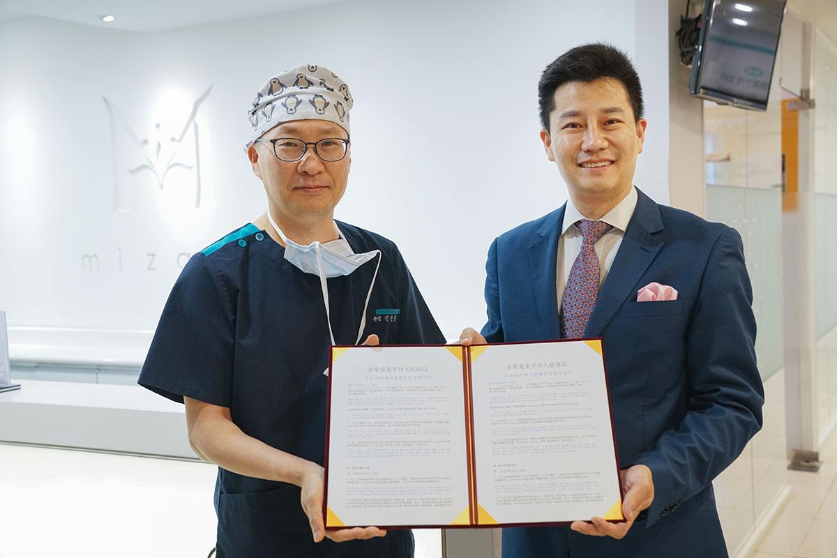 祝贺韩国美自人整形医院顺利签约!