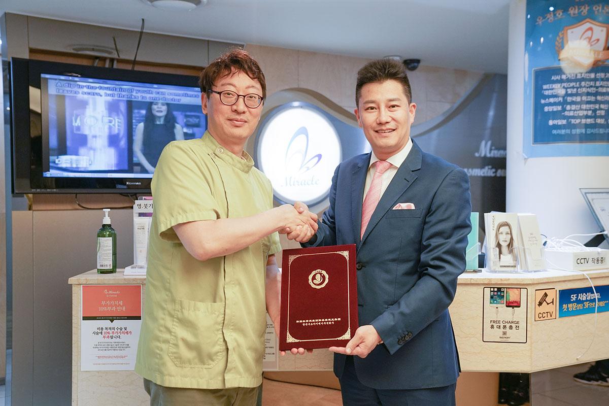 韩国美来可整形医院签约入驻!