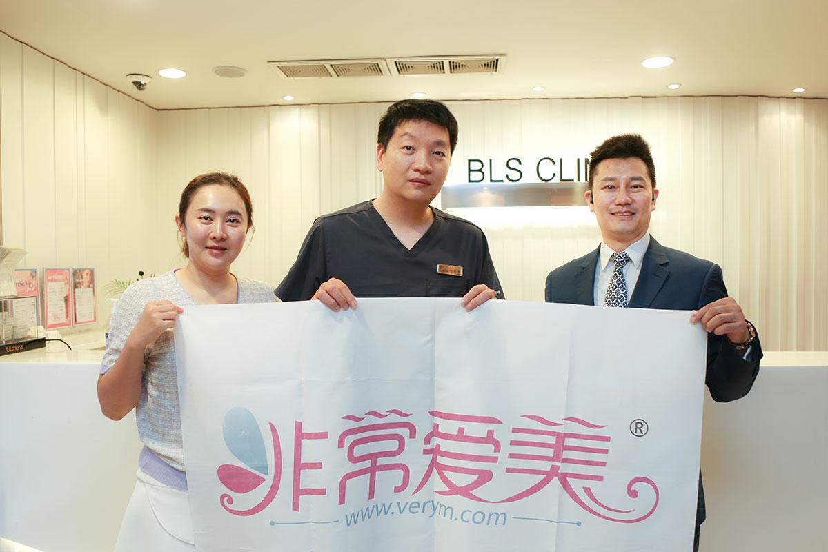 韩国BLS整形连锁入驻非常爱美网!