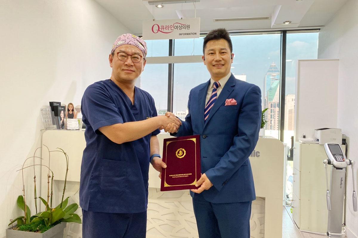 韩国Qline女性医院顺利签约!