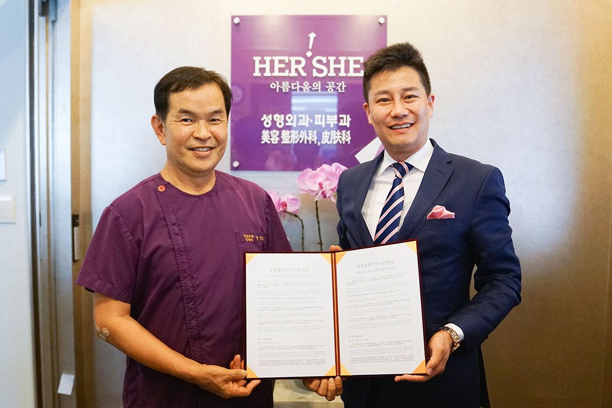 恭喜韩国赫尔希医院顺利入驻!
