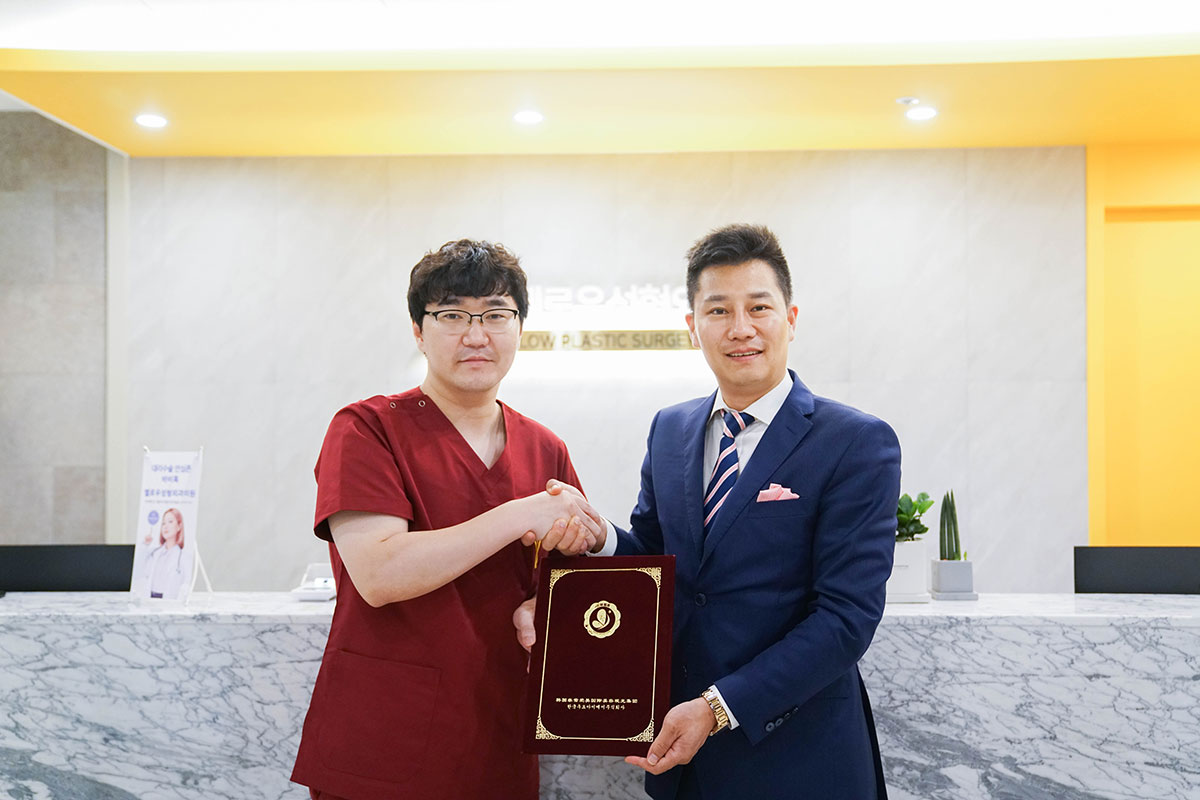 祝贺韩国Yellow整形外科顺利签约!