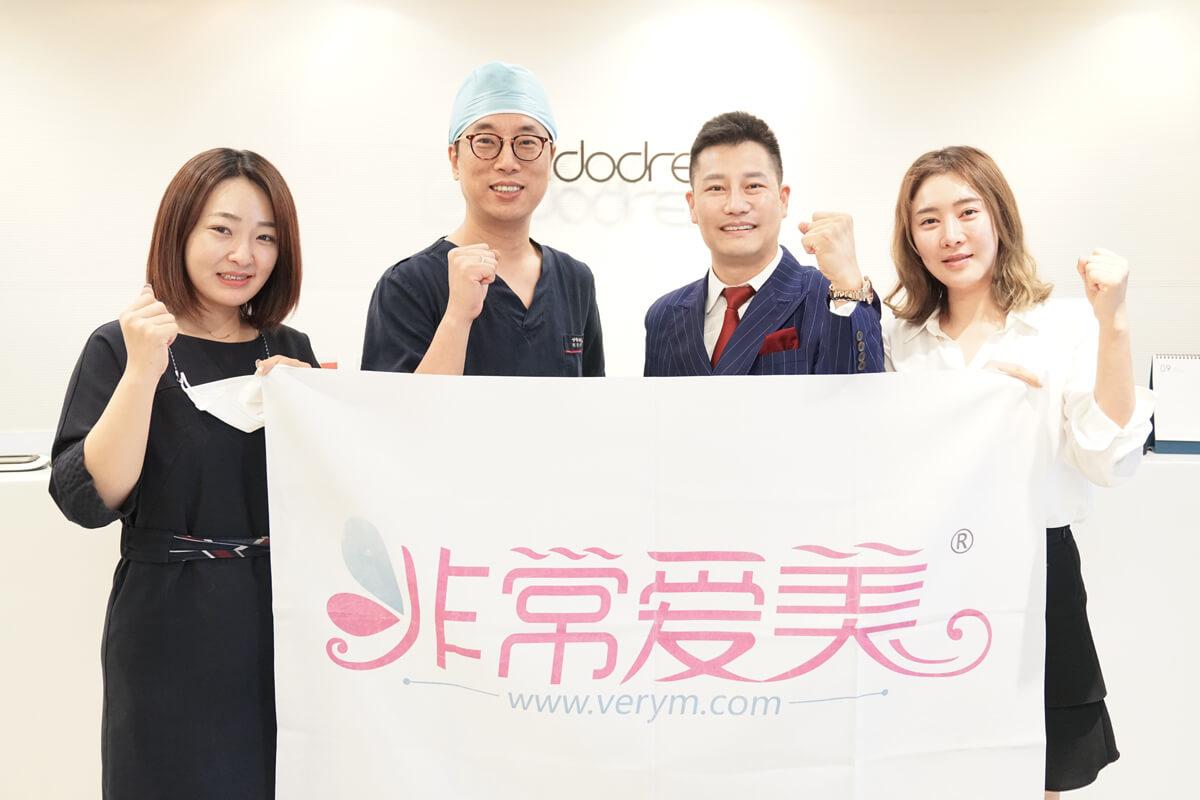 祝贺韩国dr朵整形医院顺利签约!