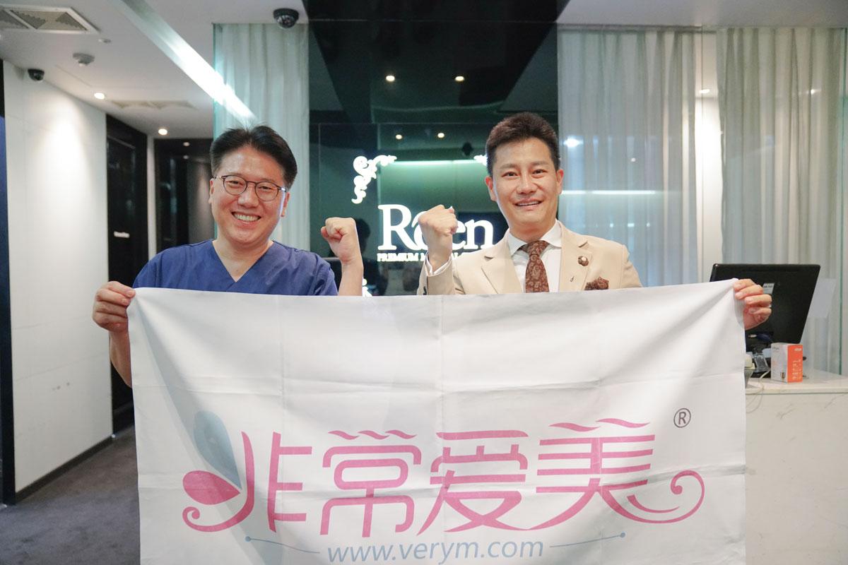 祝贺韩国roen妇科医院顺利签约