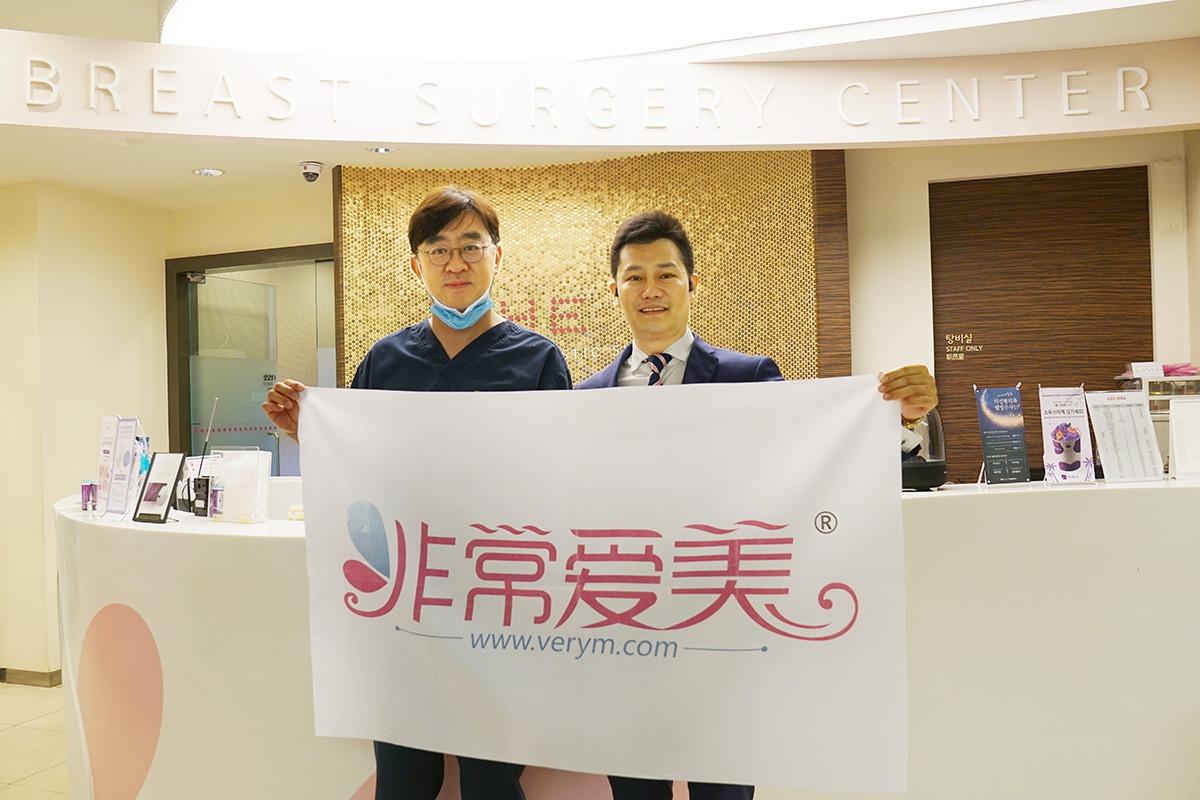 恭喜韩国THE整形外科顺利签约