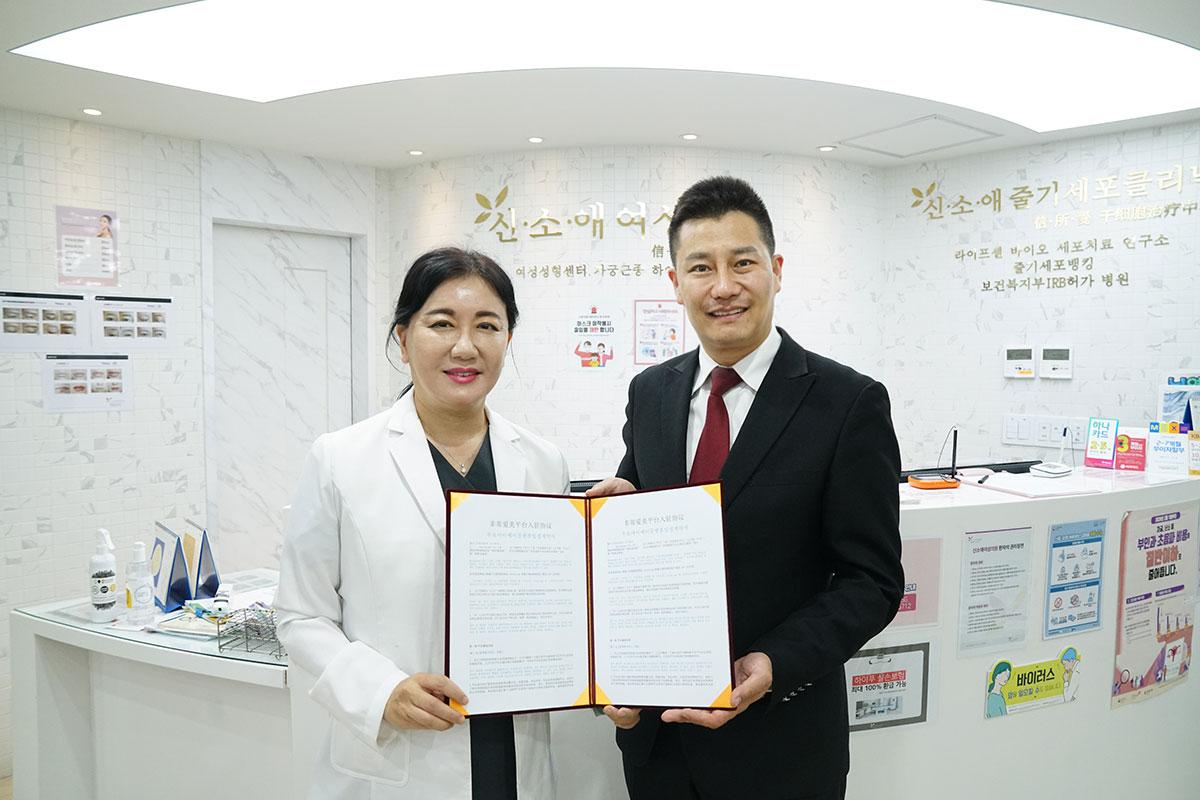韩国信所爱女性医院顺利签约!