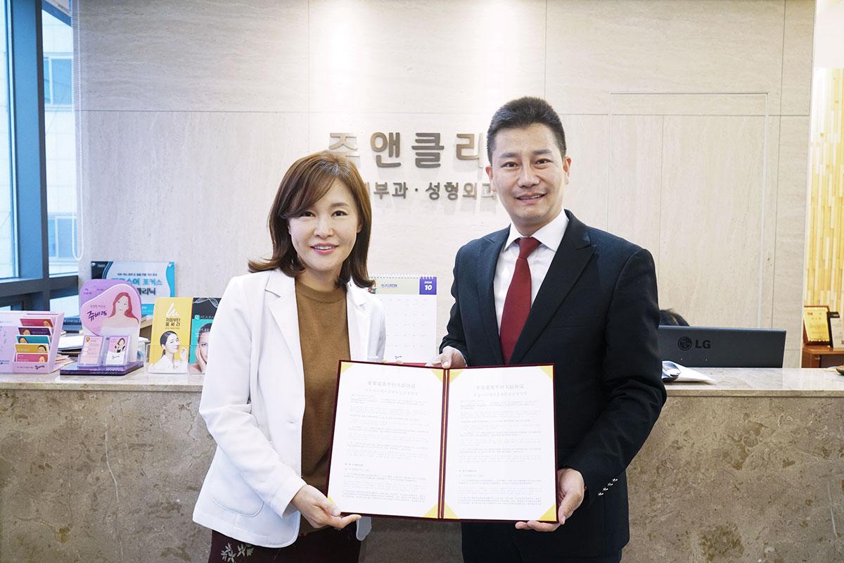 恭喜韩国珠颜美容医院顺利签约